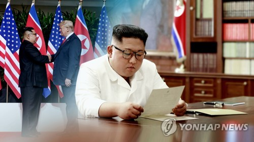 (LEAD) Trump sent letter to Kim offering help on virus outbreak: Kim's sister