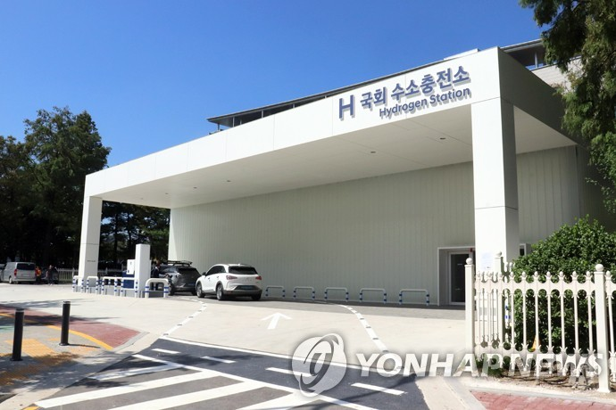 This file photo shows the hydrogen charging station at the National Assembly in Yeouido, western Seoul. (Yonhap)
