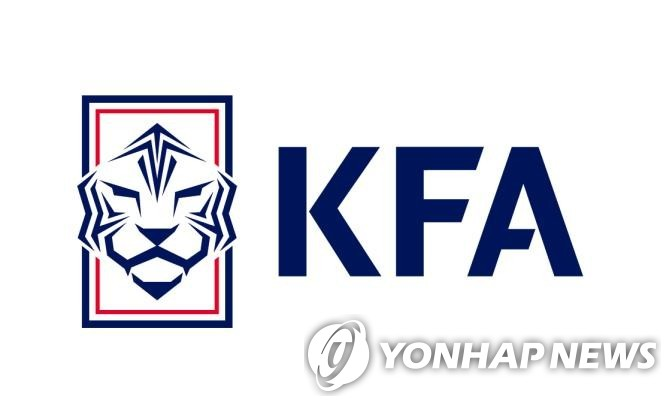 This image provided by the Korea Football Association (KFA) on March 26, 2020, shows the KFA's emblem. (PHOTO NOT FOR SALE) (Yonhap)
