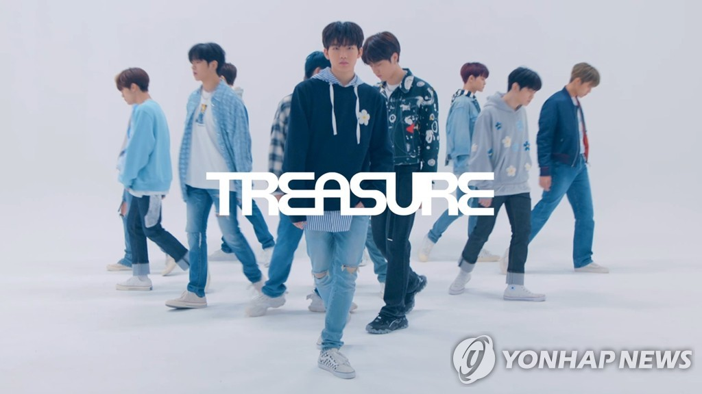 A publicity photo for new K-pop boy band TREASURE provided by YG Entertainment (PHOTO NOT FOR SALE) (Yonhap)