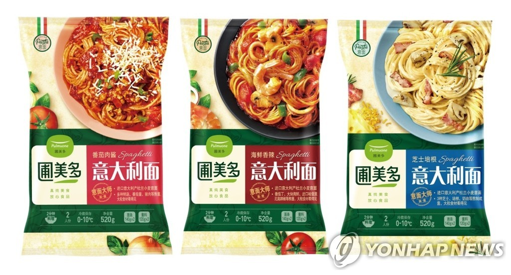 This photo, provided by Pulmuone Co. on July 10, 2020, shows pasta produced by Pumeiduo Foods, the company's Chinese unit. (PHOTO NOT FOR SALE) (Yonhap)