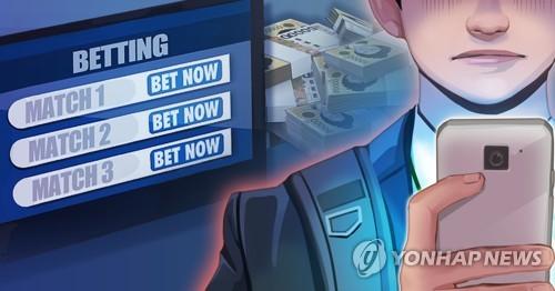 온라인 도박 중독 (PG)