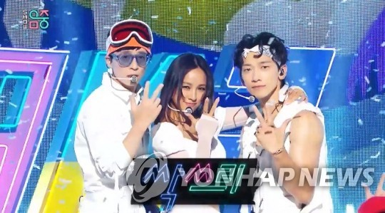 """This photo provided by MBC TV shows project K-pop group SSAK3, formed for the network's variety show """"Hang Out With Yoo,"""" on Music Core, the broadcaster's weekend music show. (PHOTO NOT FOR SALE) (Yonhap)"""