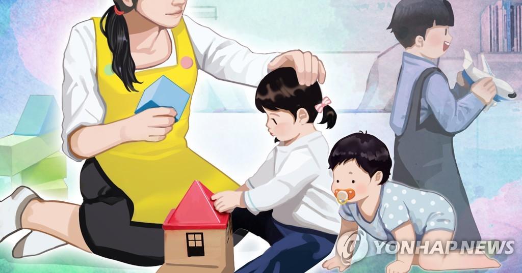 """권익위 """"코로나로 어린이집 등록 못 한 가정도 돌봄비 줘야"""" (PG)"""
