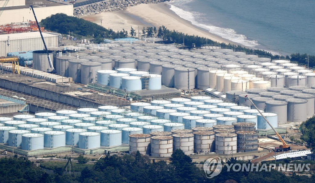This photo, released by Kyodo News, shows storage tanks at the Fukushima nuclear power plant.