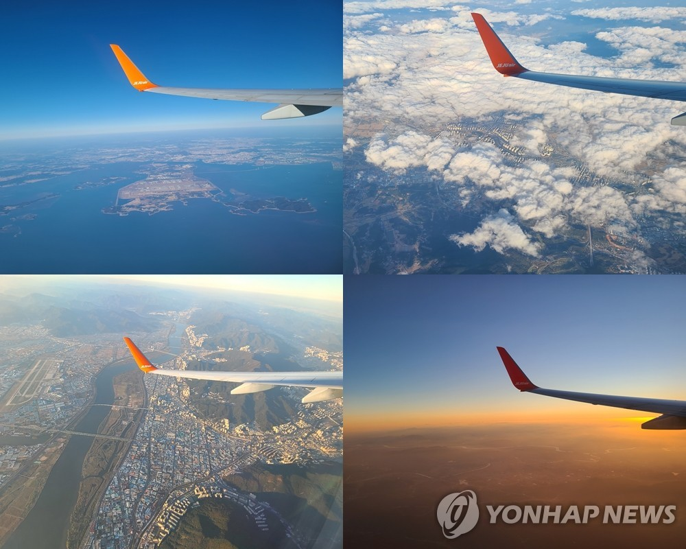 This compilation image shows views from a Jeju Air flight to nowhere on Oct. 23, 2020. (Yonhap)
