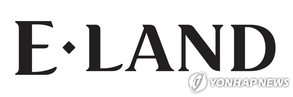 This image shows the corporate logo of E-Land Group. (PHOTO NOT FOR SALE) (Yonhap)