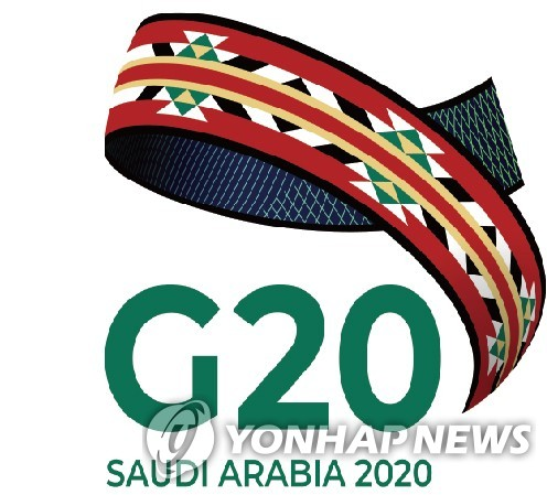The logo of the G-20 Virtual Leaders' Summit to be hosted by Saudi Arabia, in this photo provided by the nation's embassy in Seoul. (PHOTO NOT FOR SALE) (Yonhap)