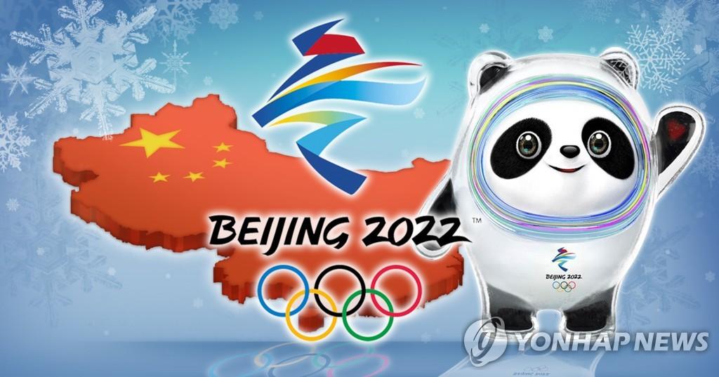 """중국인 네티즌들이 동경 올림픽 기권""""내년 베이징에 올까?""""  (종합)"""