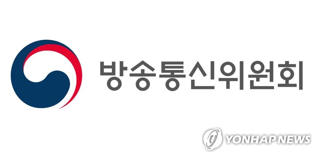 방송통신위원회 로고