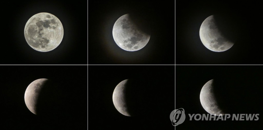 INDONESIA-ASTRONOMY-LUNAR-ECLIPSE