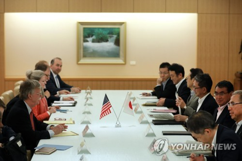 Bolton in Seoul amid regional trade row, Hormuz issue