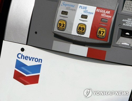 FILES-US-OIL-CHEVRON