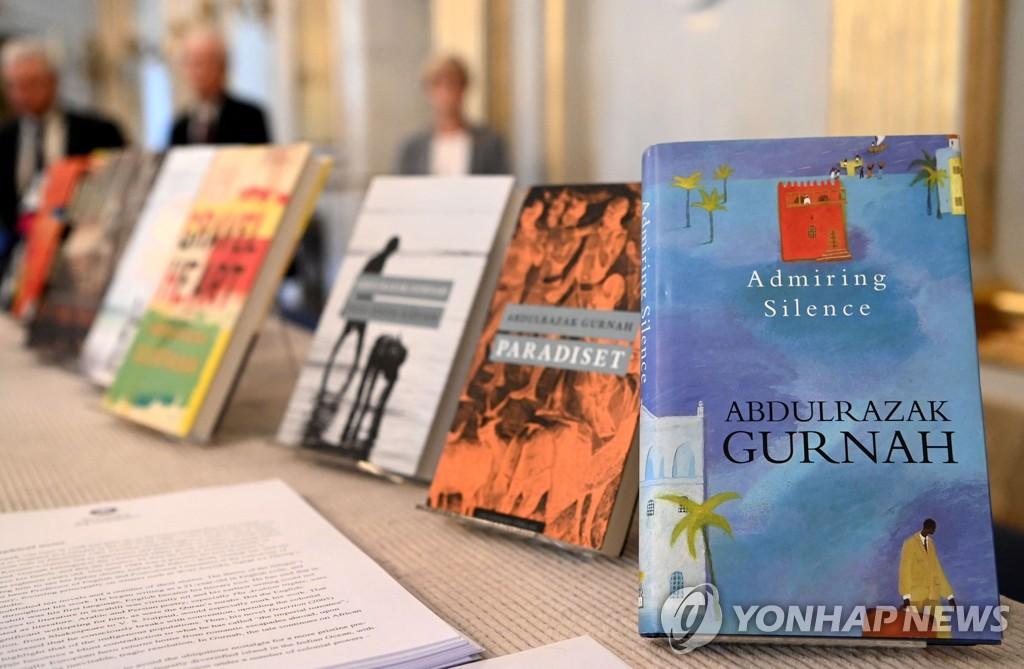 스웨덴 한림원에 전시된 올해 노벨 문학상 수상자인 압둘라자크 구르나의 책들