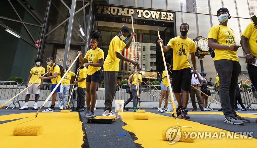 USA NEW YORK BLACK LIVES MATTER TRUMP TOWER