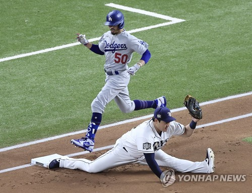Rays' Choi Ji-man goes hitless in World Series loss