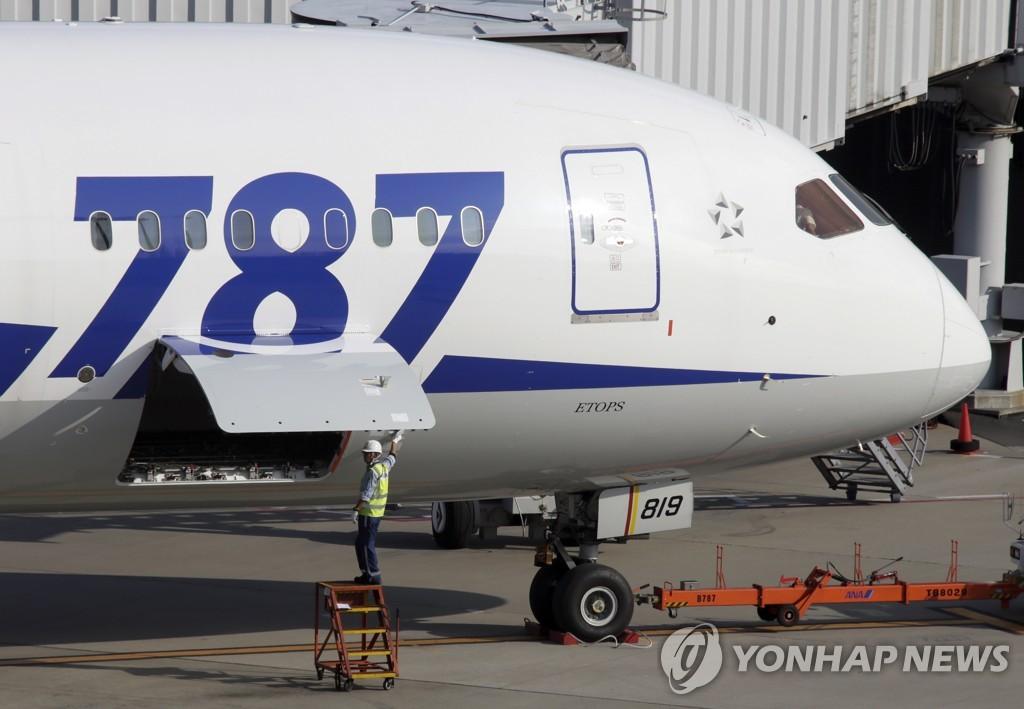 일본 도쿄 하네다 공항의 보잉 787 드림라이너 여객기 [EPA=연합뉴스]