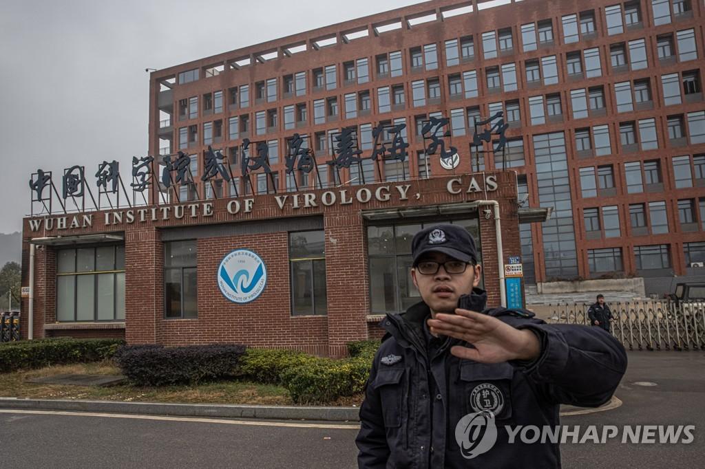 중국 우한(武漢)의 우한바이러스연구소. [EPA=연합뉴스 자료사진]