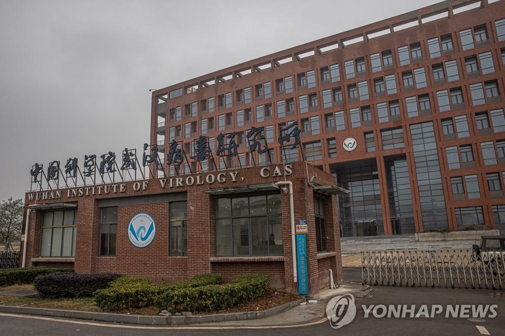 중국 우한바이러스연구소