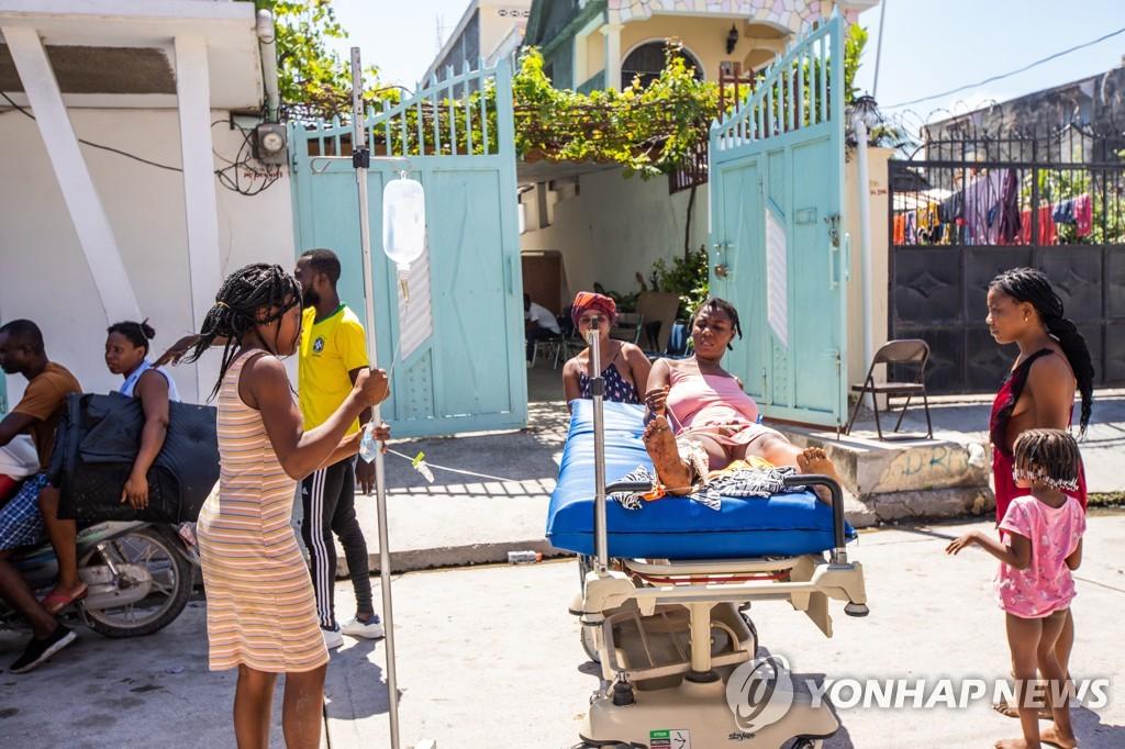 아이티 7.2 강진 부상자