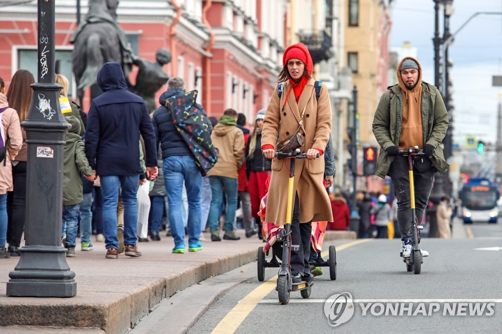 St Petersburg on World Car Free Day