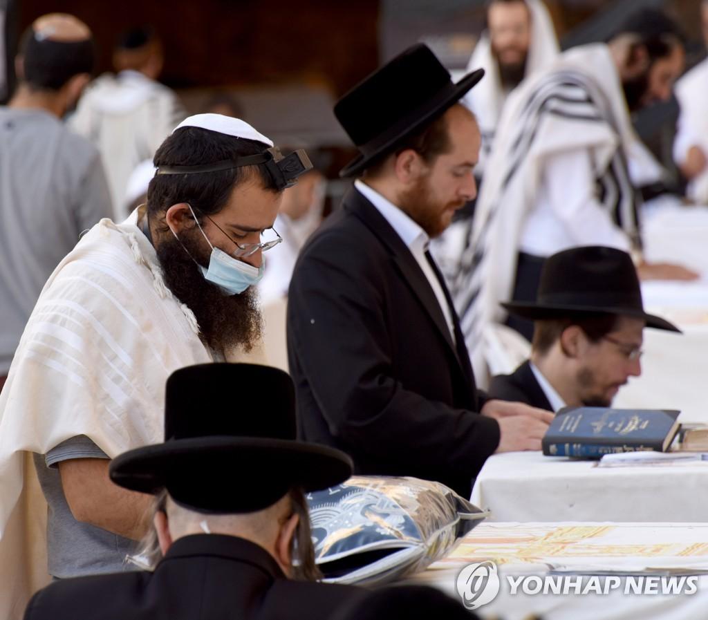 유대교 새해인 로쉬 하샤나를 맞아 기도하는 유대인들
