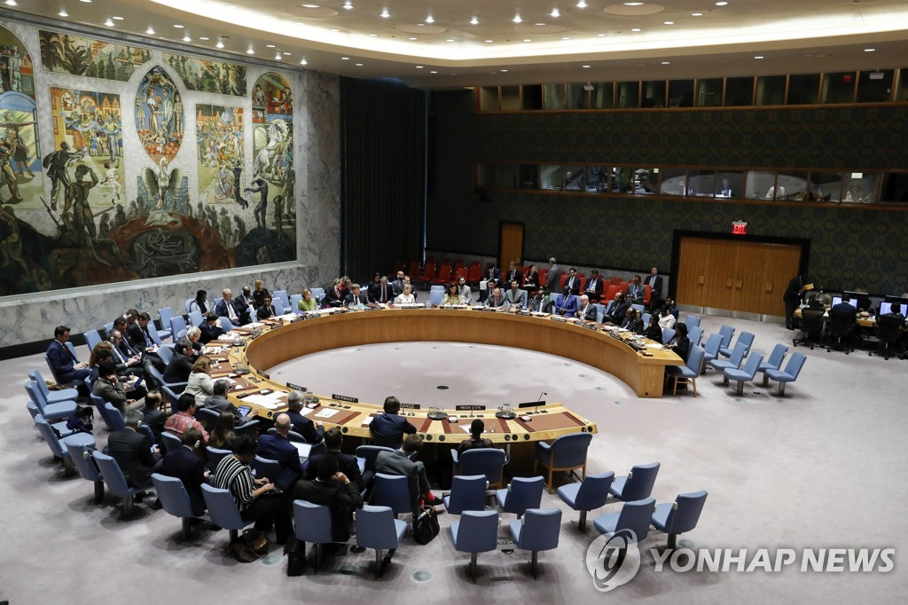 This Xinhua file photo shows a meeting of the U.N. Security Council at the U.N. headquarters in New York. (Yonhap)