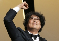 (News Focus) S. Korean cinema finally embraces Palme d'Or at Cannes