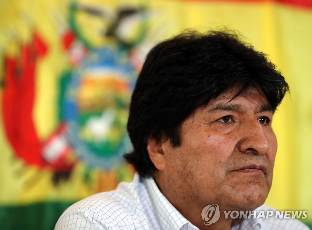 모랄레스 전 볼리비아 대통령