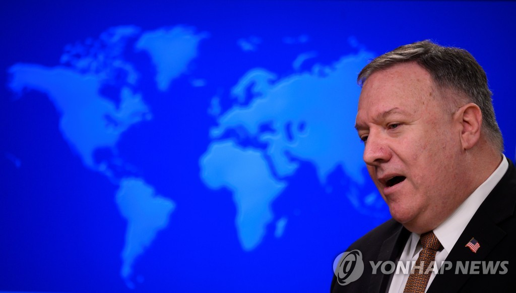 This Reuters photo shows U.S. Secretary of State Mike Pompeo speaking during a news conference at the State Department in Washington on March 25, 2020. (Yonhap)