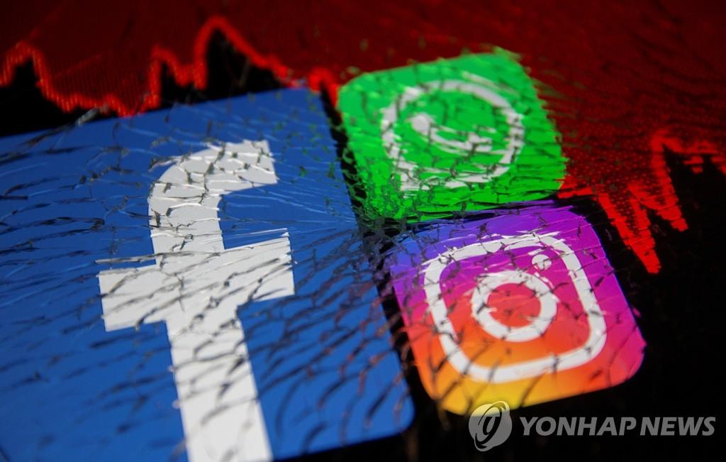 페이스북과 인스타그램, 왓츠앱 로고. [로이터=연합뉴스 자료사진]