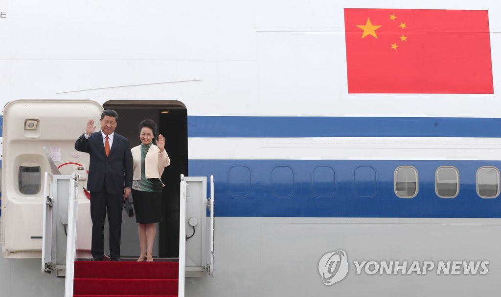 (2nd LD) Chinese leader Xi arrives in S. Korea for summit with Park - 13
