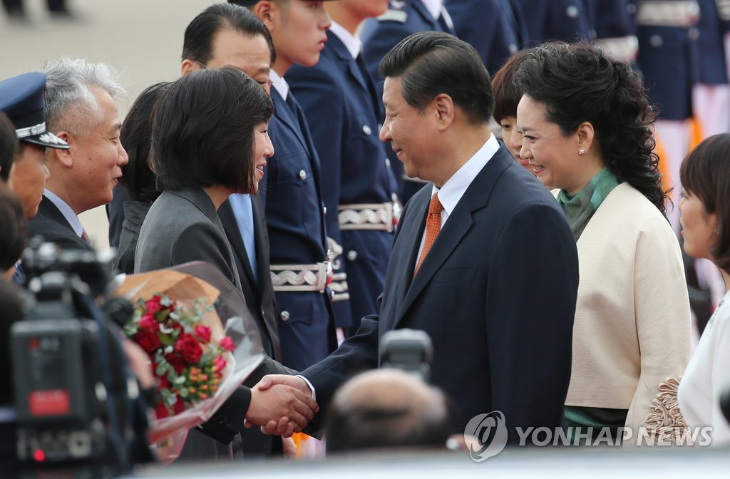 (2nd LD) Chinese leader Xi arrives in S. Korea for summit with Park - 9