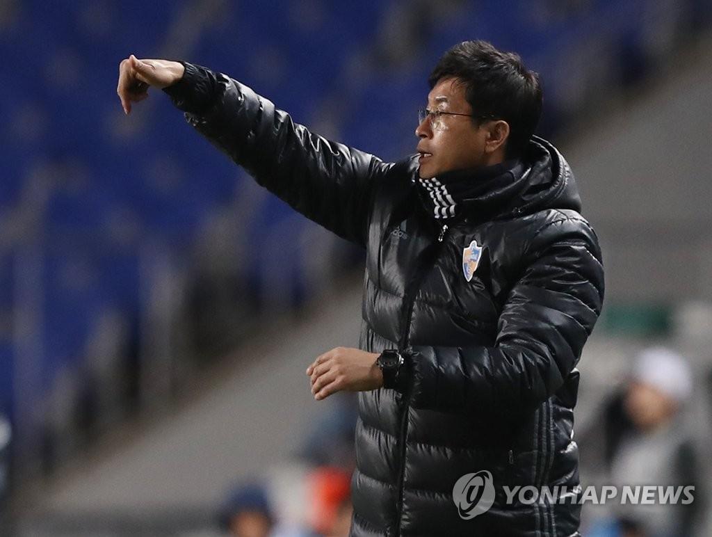 최강희 감독 상대하게 된 울산 김도훈 감독