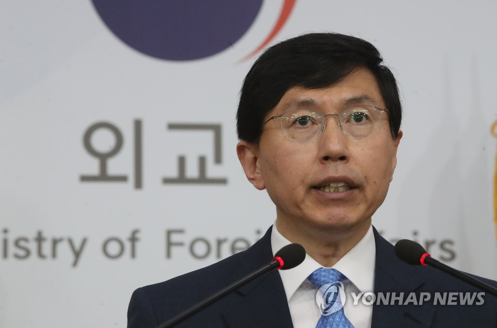 This photo, taken on Sept. 3, 2017, shows Cho June-hyuck, then spokesman of the foreign ministry, speaking during a press conference at the ministry in Seoul. (Yonhap)