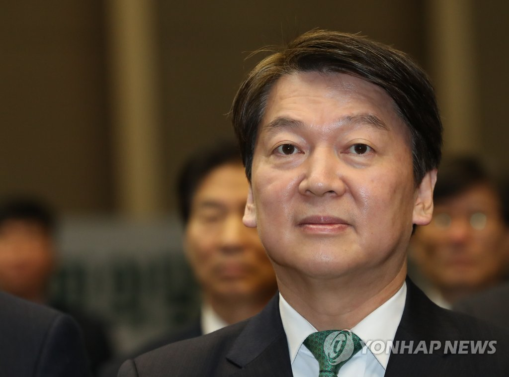 Ahn Cheol-soo, a co-founder of the minor opposition Bareunmirae Party (Yonhap)