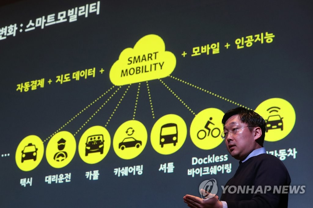 (Yonhap Feature) S. Korea at crossroads over shared mobility - 3