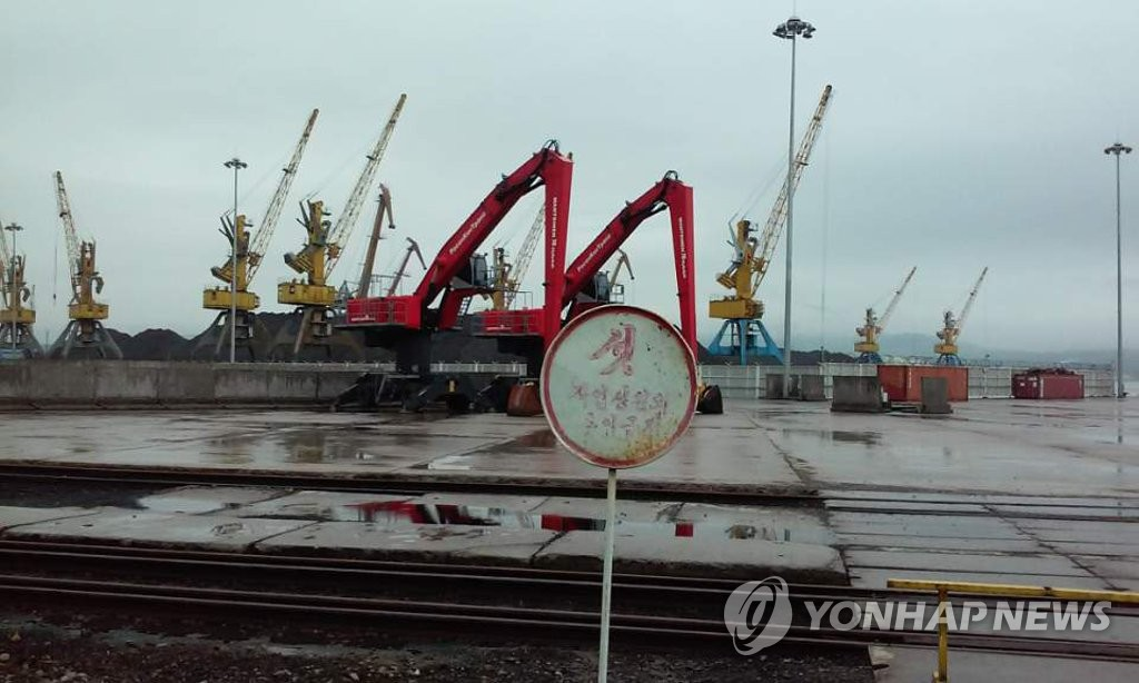 This file photo taken in July 2018 shows the North Korean port of Rajin (Yonhap)