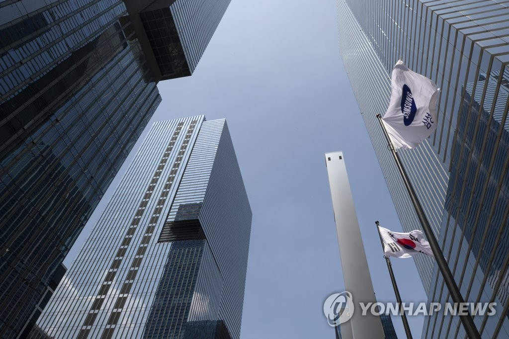 Samsung Electronics Co.'s headquarters is seen in this file photo taken Aug. 8, 2018. (Yonhap)