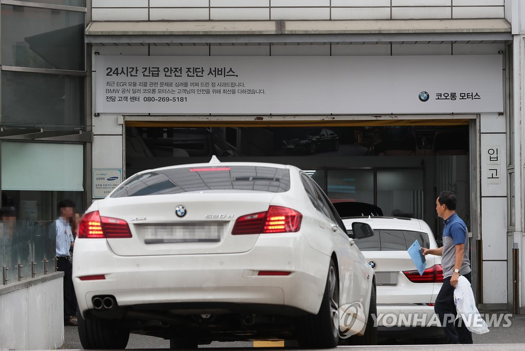 This photo shows a BMW model on Aug. 13, 2018 lined up at a service center in Seoul to get a safety check. (Yonhap)