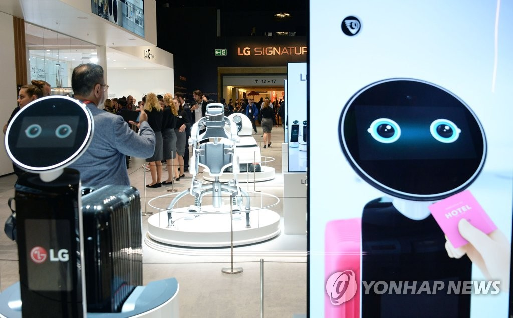 LG partners with Robotis to develop self-driving module for robots - 1