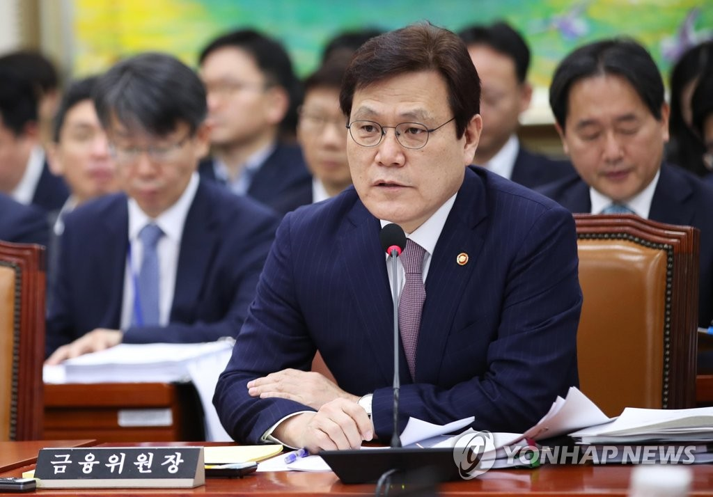 FSC Chairman Choi Jong-ku speaks during a parliamentary audit meeting in Seoul on Oct. 11, 2018 (Yonhap)