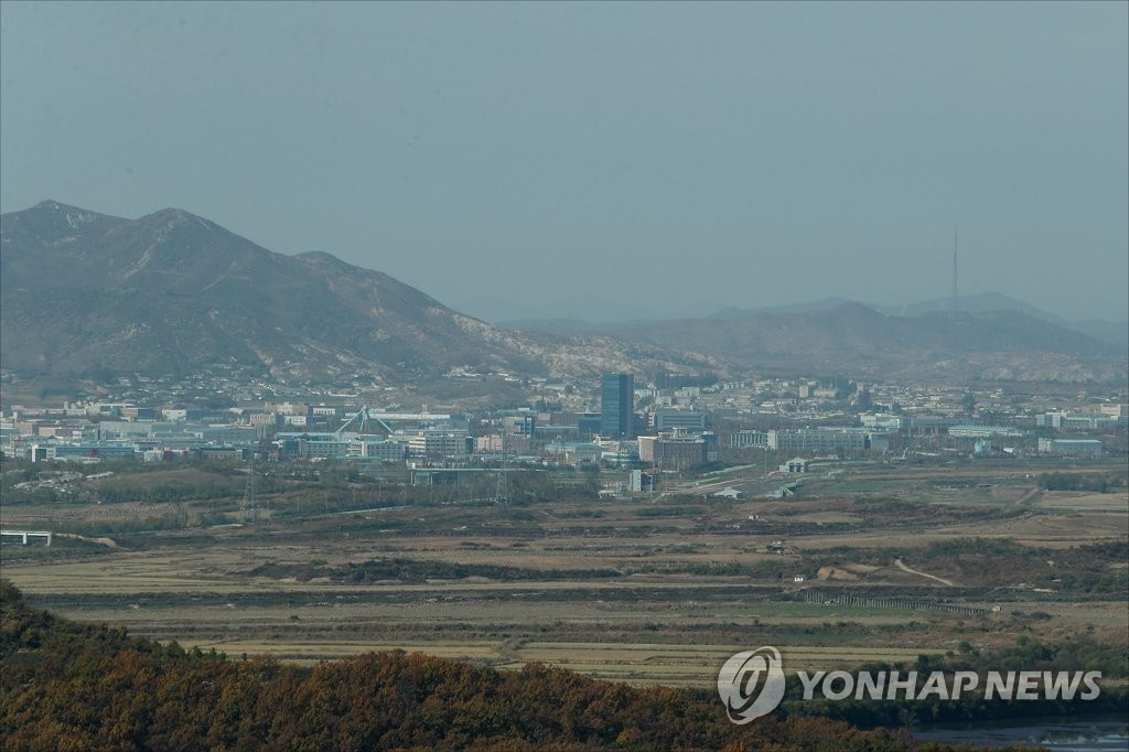 In this file photo, taken Oct. 25, 2018, the Kaesong Industrial Complex, an inter-Korean factory park in the North Korean border city of Kaesong, can been seen from a South Korean observatory during a visit to the observatory by members of the parliamentary land and transportation committee. (pool photo) (Yonhap)