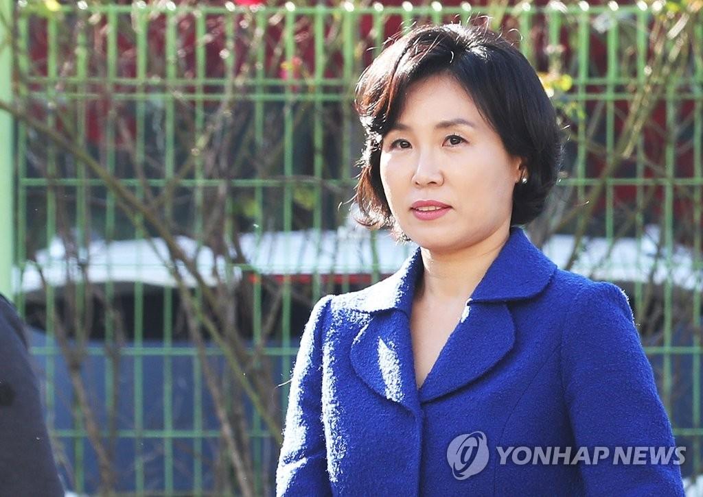 경찰 출석한 이재명 지사 부인 김혜경씨
