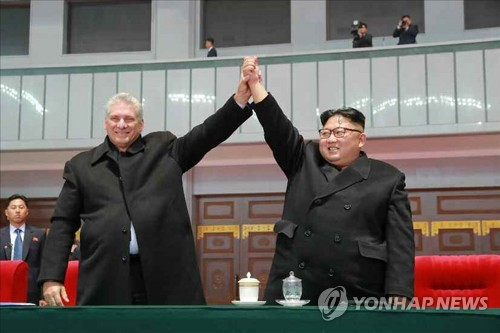 N.K. leader congratulates Cuban president on election as new ruling party chief
