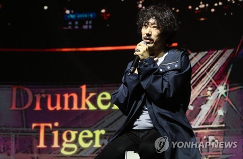 (Yonhap Interview) Drunken Tiger says he considered giving up music for financial reasons