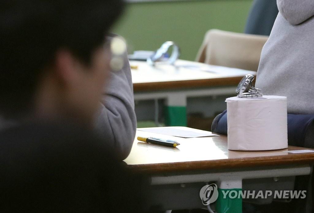 2019학년도 대학수학능력시험 모습 [연합뉴스 자료사진]