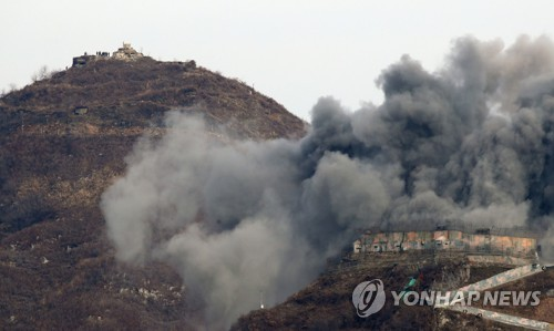 S. Korea demolishes DMZ guard post with explosive