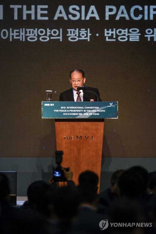 N.K. official attends S. Korean forum