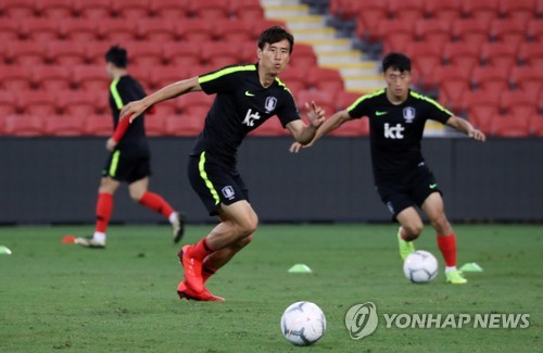 S. Korean midfielder determined to impress in friendly vs. Australia